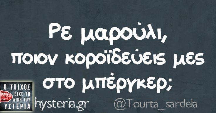 Tourta_sardela.jpg