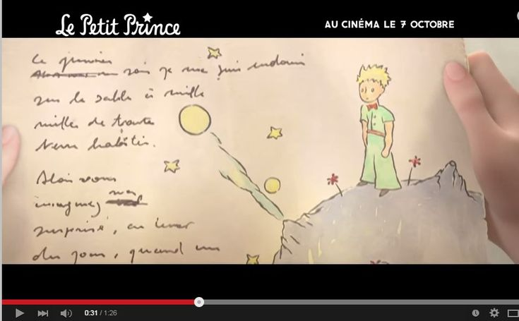 """Il trailer internazionale del film di animazione """"Il piccolo Principe"""". Video"""