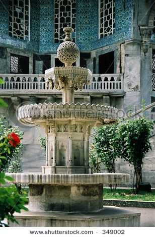 Topkapi palace garden, Istanbul, Turkey