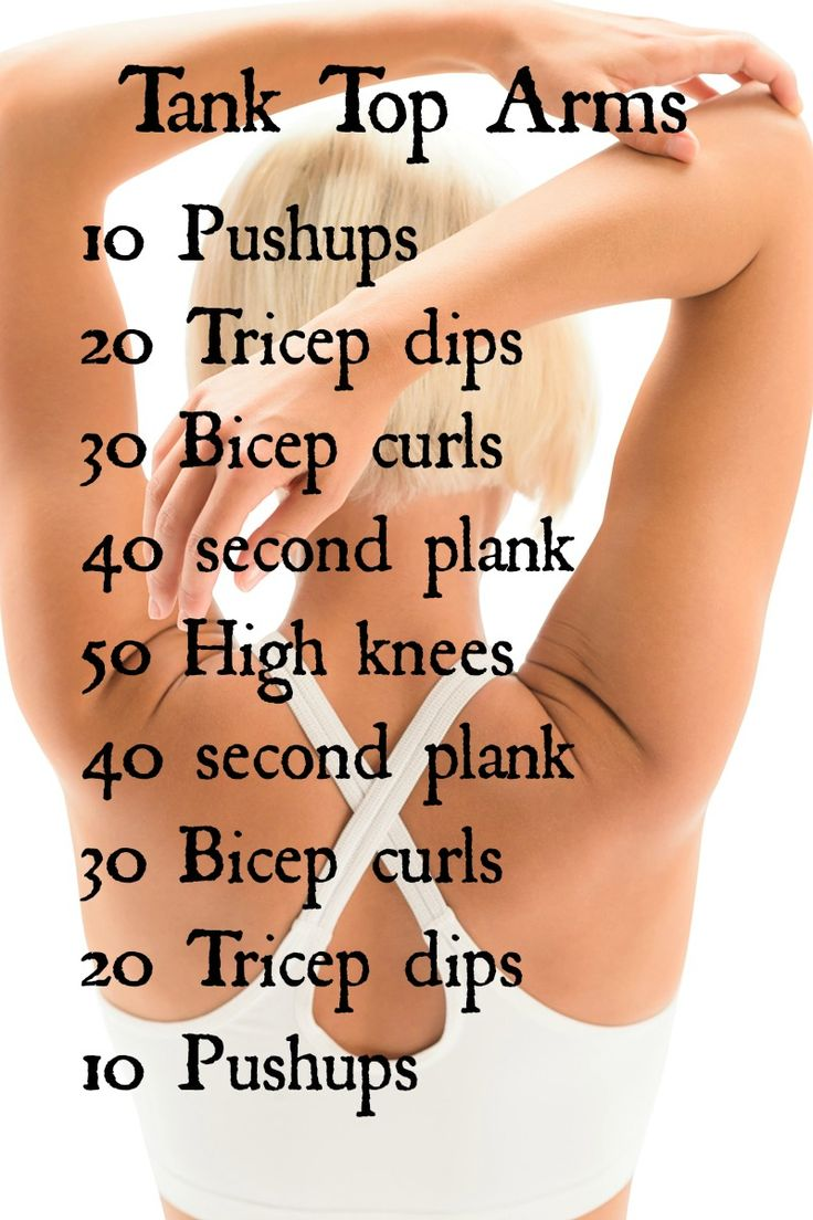 This arm workout will have your arms toned and summer ready. You'll build your upper body strength while working your core.