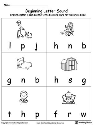 four letter f words beginning letter sound ed words worksheets phonics and 21803