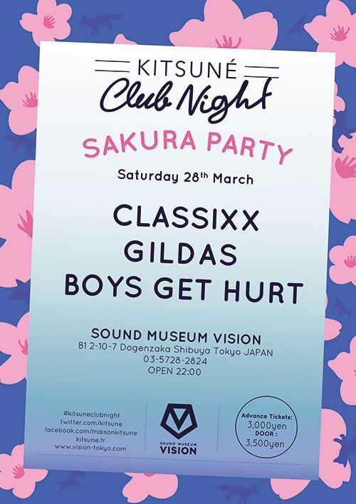 クラブイベント「Kitsuné Club Night」渋谷で開催 - 音楽と共に桜を満喫 | ニュース - ファッションプレス