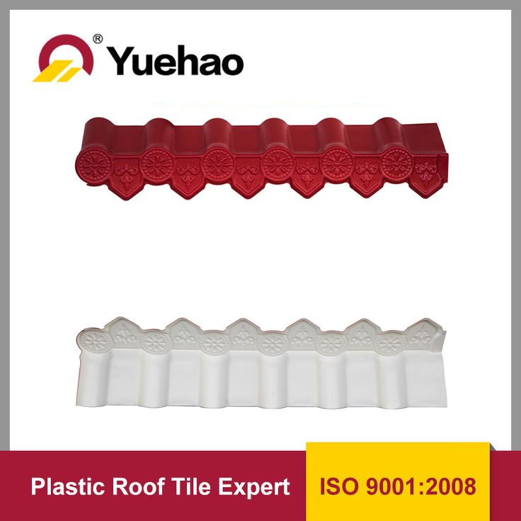 Antique Draining Board From Yuehao Plastic Roofing S Asa Synthetic Resin Tile S Accessory Plastic Roof Tiles Plastic Roofing Pvc Roofing Sheets