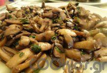 Συνταγή: Μανιτάρια με σκόρδο, κρεμμύδια και κρασί