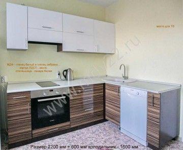 Кухня с фасадами МДФ - белый глянец и зебрано глянец.