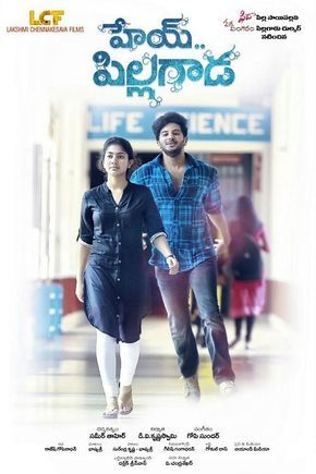 Hey Pillagada 2017 Mp4 Hq 220p 700mb Full Telugu Hd Movie Dulquer