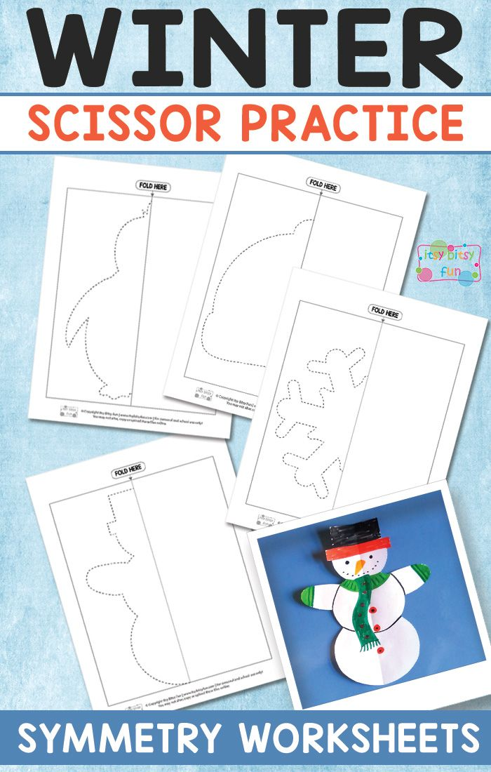 Free Printable Winter Cutting Practice Symmetry Worksheets For Kids Perfect Activity To Strengthen Fine