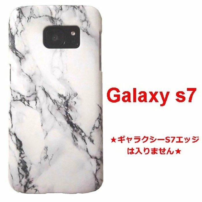 日本未上陸ギャラクシーs7専用ケース #galaxys7 #galaxys7case #セレクトショップレトワールボーテ #Facebookページ で毎日商品更新中です  https://www.facebook.com/LEtoileBeaute  #アマゾン https://www.amazon.co.jp/s?marketplaceID=A1VC38T7YXB528&redirect=true&me=A169UFTQHSM042&merchant=A169UFTQHSM042  #レトワールボーテ #fashion #コーデ #amazon #ギャラクシー #流行り #ギャラクシーs7 #大理石 #おしゃれ #マーブル #かわいい #可愛い #お洒落 #日本未上陸 #日本未上陸ブランド #Samsung
