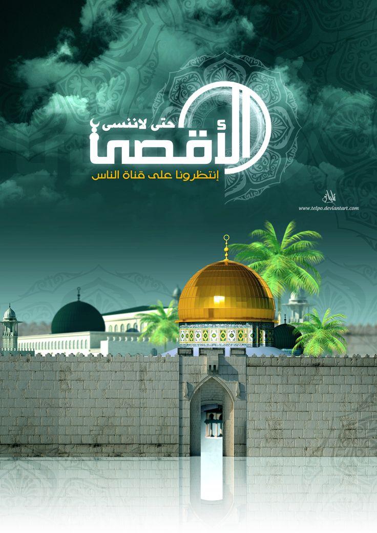 TOP HD Islamic Wallpapers Ten Best Destop Islamic Wallpapers