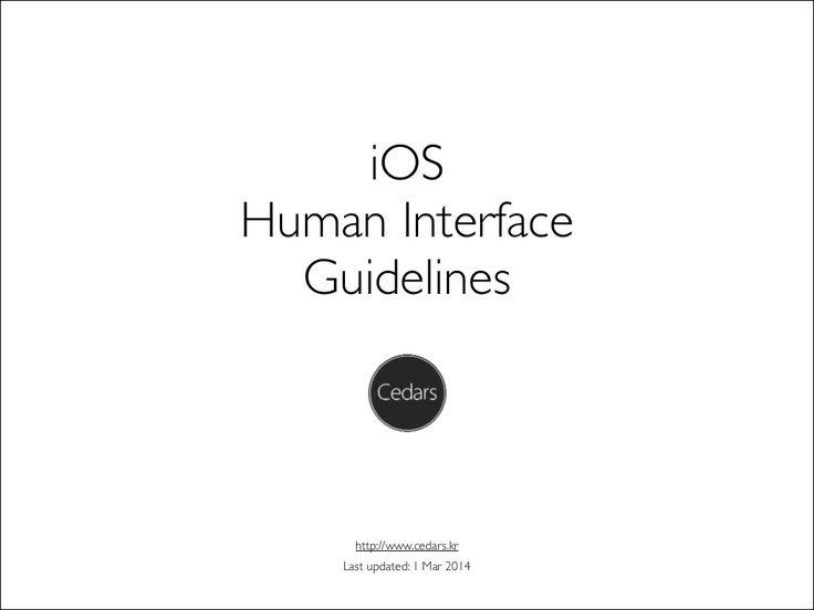 iOS human interface guidelines(HIG) by Sun Jin Choi via slideshare