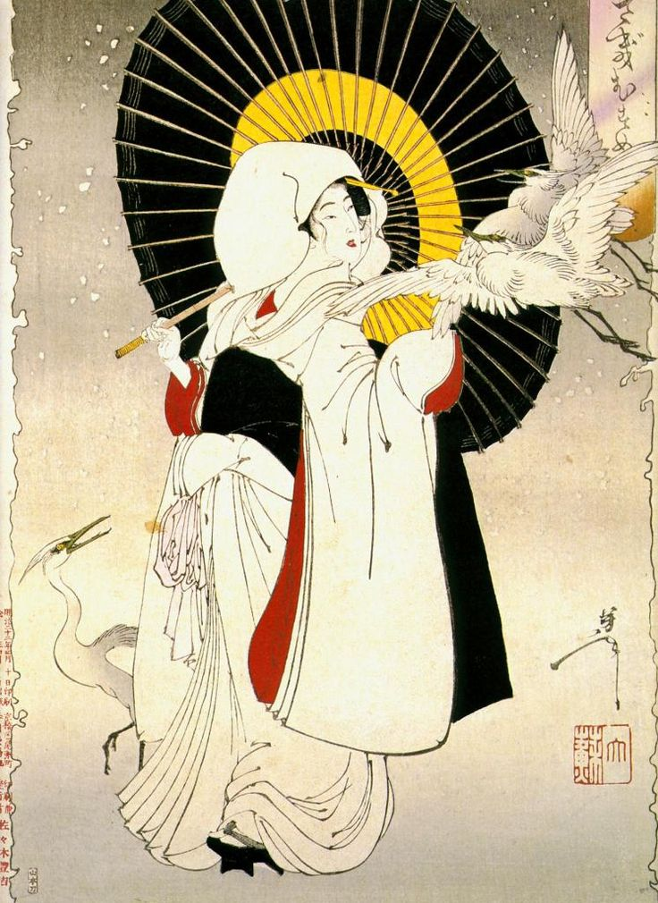 [] by Tsukioka Yoshitoshi 月岡 芳年 [] also named Taiso Yoshitoshi 大蘇 芳年 [] [30 April 1839 – 9 June 1892] [] widely recognized as the last great master of the UKIYO E genre of woodblock printing n' painting [] [] [] 月岡 芳年(つきおか よしとし、1839年4月30日(天保10年3月17日) - 1892年(明治25年)6月9日)は、日本の画家。幕末から明治前期にかけて活動した浮世絵師である。姓は吉岡(よしおか)、のちに月岡。河鍋暁斎、落合芳幾、歌川芳藤らは歌川国芳に師事した兄弟弟子の関係にあり、特に落合芳幾は競作もした好敵手であった。また、多くの浮世絵師や日本画家とその他の画家が、芳年門下もしくは彼の画系に名を連ねている。