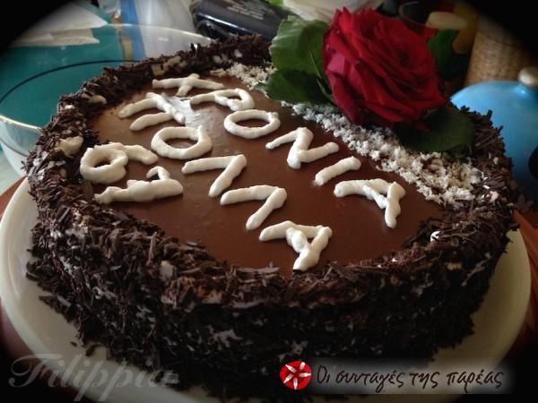 Τούρτα Νηστίσιμη Σοκολάτα-Καρύδα #sintagespareas