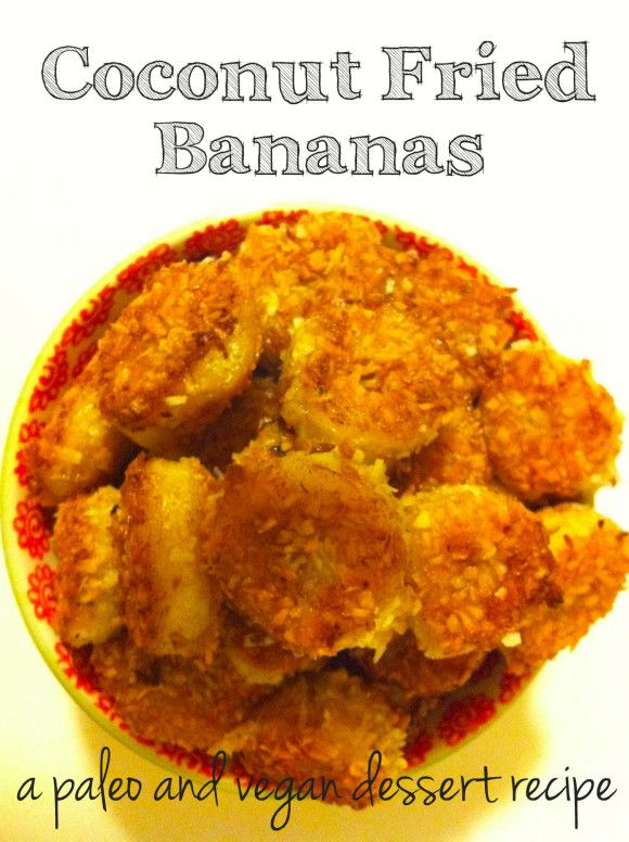 Coconut Fried Bananas - a paleo & vegan dessert recipe | Domestic360Domestic360