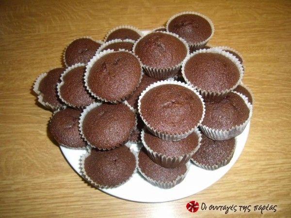 Cupcakes Σοκολάτας #sintagespareas
