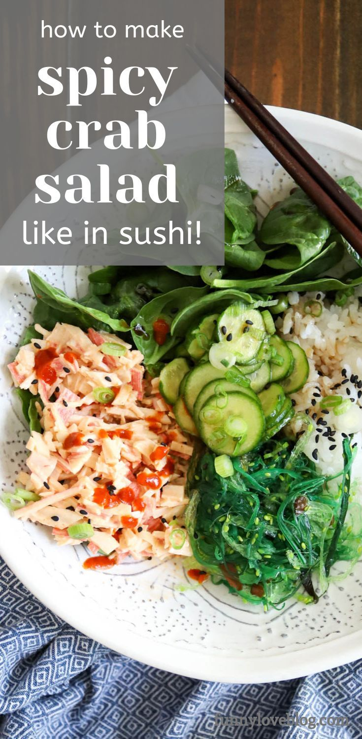 Spicy crab salad, just like in your favorite sushi roll. Three ingredients, ten minutes, done!
