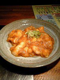 ホルモン焼き - Wikipedia