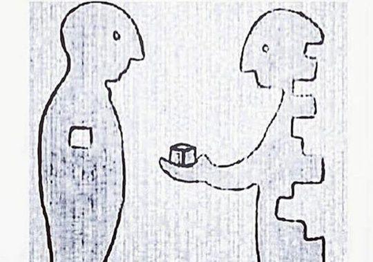Esta imagen nos muestra nociones sociales donde destacan la empatía y tolerancia. Además de que resalta la bondad que puede tener una persona, ya que aún careciendo de ciertas cosas, ofrece lo que tiene.