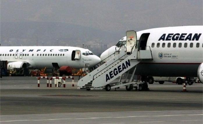 AEGEAN και Olympic Air - Ακυρώσεις και τροποιήσεις πτήσεων την Τεταρτη 17 Μαΐου 2017
