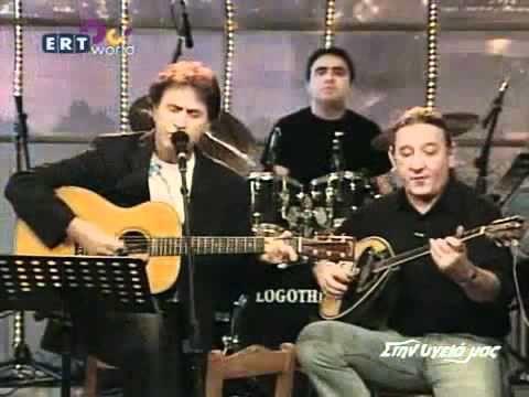 DALARAS - ΚΥΡΙΑΚΗ ΣΕ ΓΝΩΡΙΣΑ - YouTube