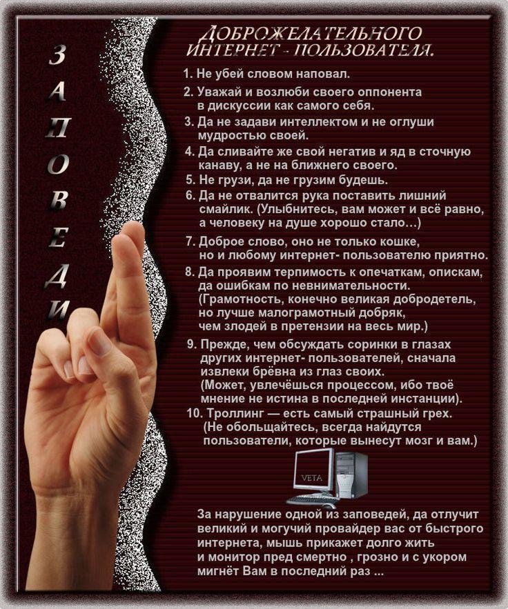 Для друзей, друзья, | Записи в рубрике Для друзей, друзья, | Дневник ЛГП : LiveInternet - Российский Сервис Онлайн-Дневников