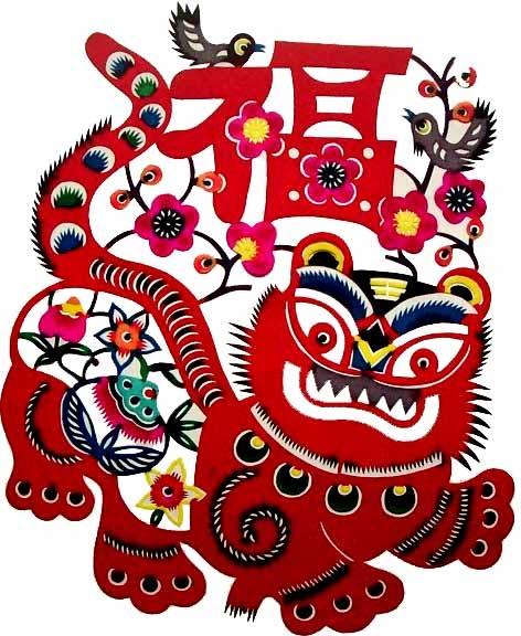 traditional paper cutting ----------- #china #chinese #chinesenewyear