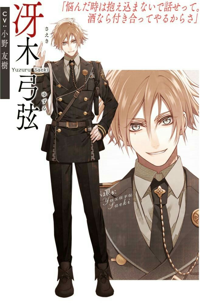 Anime Character Design Career : Best images about collar malice game on pinterest