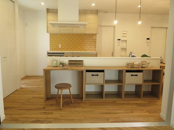 家づくりの盲点 キッチンカウンターやキッチン裏収納がリビング