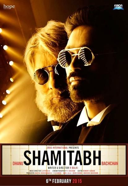 First look: Amitabh and Dhanush in 'Shamitabh'