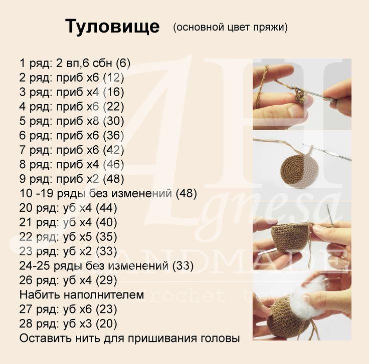 Обезьянка - КлубКом