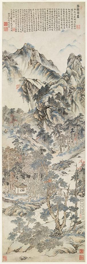Xiang Shengmo (1597–1658), Reading in the Autumn Mountains. Ming dynasty, 1623