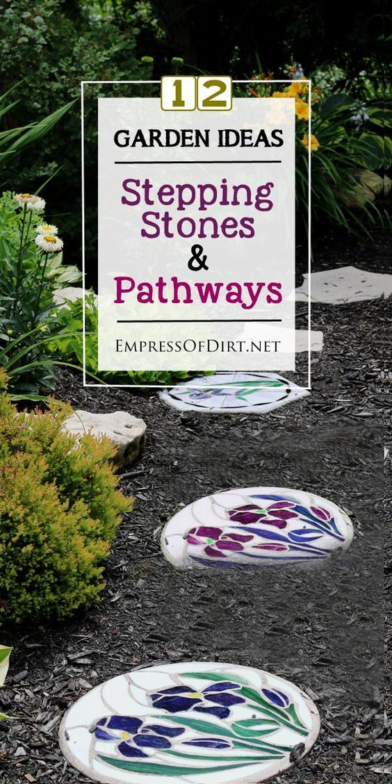 Create a beautiful garden path! | Here's a bunch of creative ideas for designing garden paths and walkways plus DIY stepping stone tutorials. Whether it's stone, brick, hypertufa, or concrete pavers, there's lots of things you can do with simple materials for a great look.