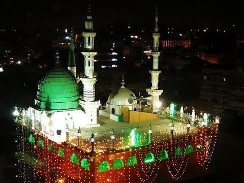 Eid Milad Wishes - Happy Eid Milad Un Nabi Greeting Video, Images, Ecard, Animation, Whatsapp - YouTube