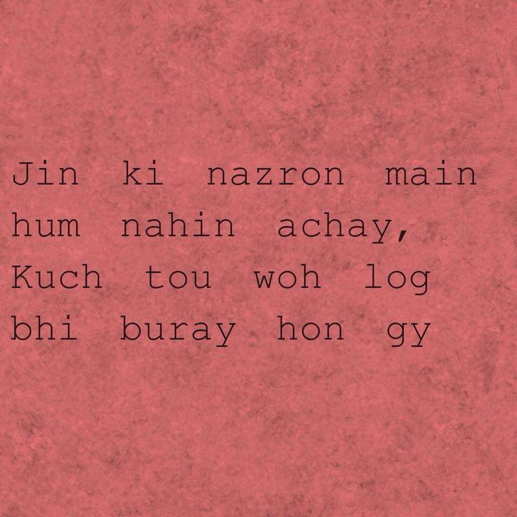 1068 Best Images About Urdu Shayari In English Language On