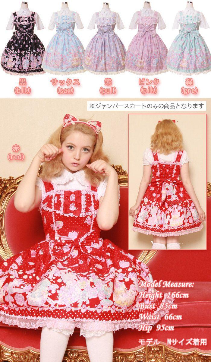 Sleeved yard venus angelic dresses by the