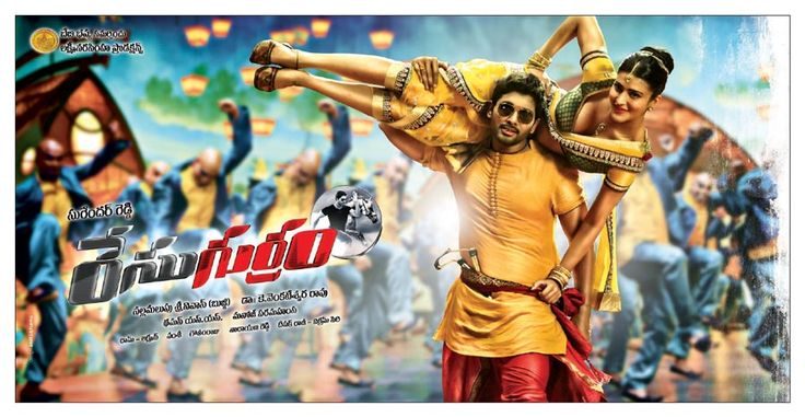 race gurram Movie Stills, race gurram movie photos, race gurram movie images, race gurram movie wallpapers, race gurram movie pics
