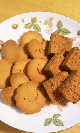 お から クッキー レシピ