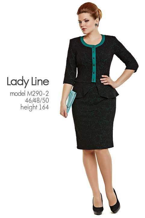 c6184272bd0 Нарядные платья для полных модниц белорусского бренда Lady Line. Осень-зима  2014-2015