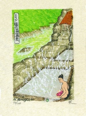 Doce Palabras: EX LIBRIS JAPONESES (VII)