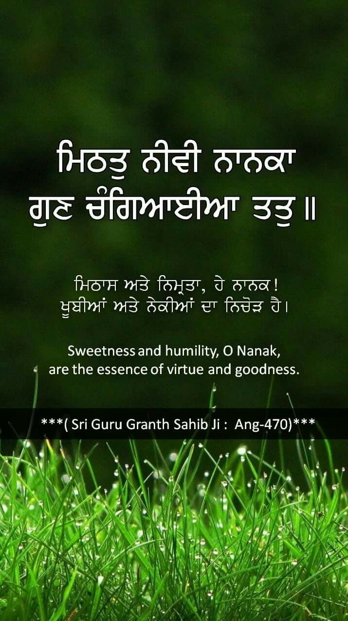 437 best Gurbani Quotes images on Pinterest | A quotes ...