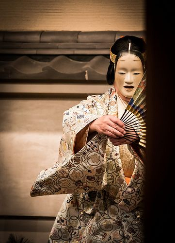 Japanese traditional theater, Noh 能 - a major form of classical Japanese musical drama that has been performed since the 14th century. It is the oldest major theatre art still regularly performed today.