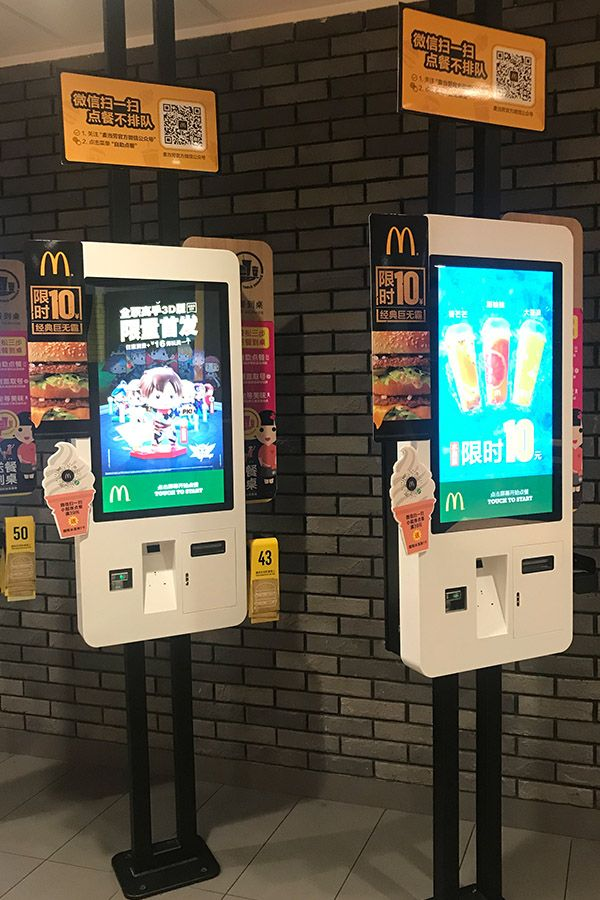 27'' self service touch screen order fast food payment kiosk