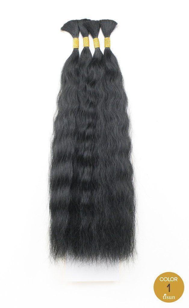 Milkyway 100 Human Hair Wet Wavy Super Bulk Braiding Hair Color