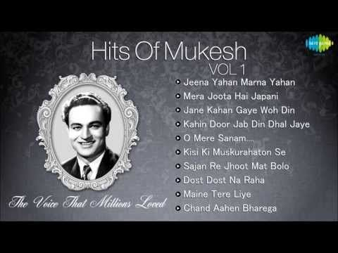 Best Of Mukesh - Top 10 Hits - Indian Playback Singer - Tribute To Mukesh - Old Hindi Songs - Vol 1