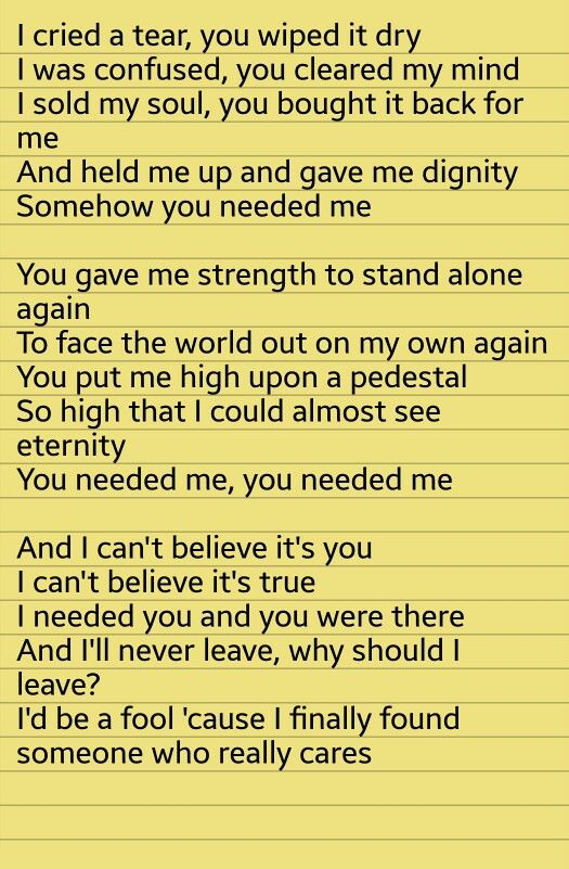 Let There Be Love Lyrics