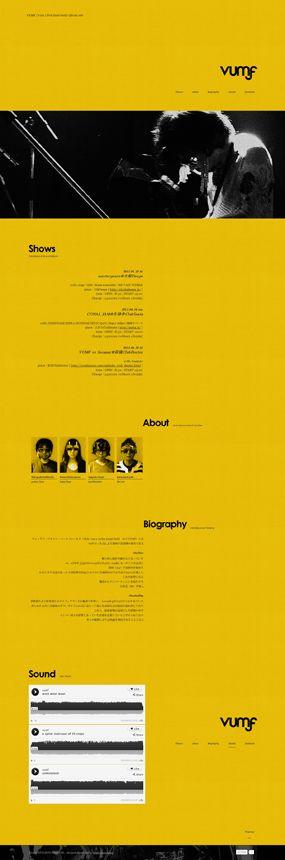 音楽 | 縦長のwebデザインギャラリー・サイトリンク集|MUUUUU_CHANG Web DESIGN Showcase