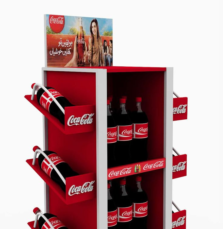 80 best RO_PORTFOLIO images on Pinterest Display design, Adidas - coca cola merchandiser sample resume