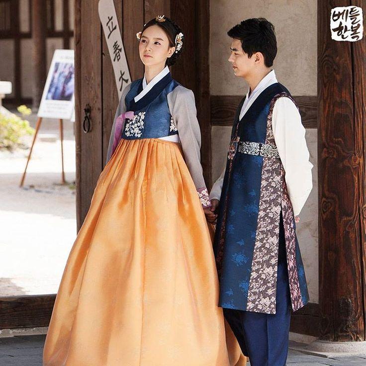 #hanbok #korea #summer #orange #couple #love #koreandress