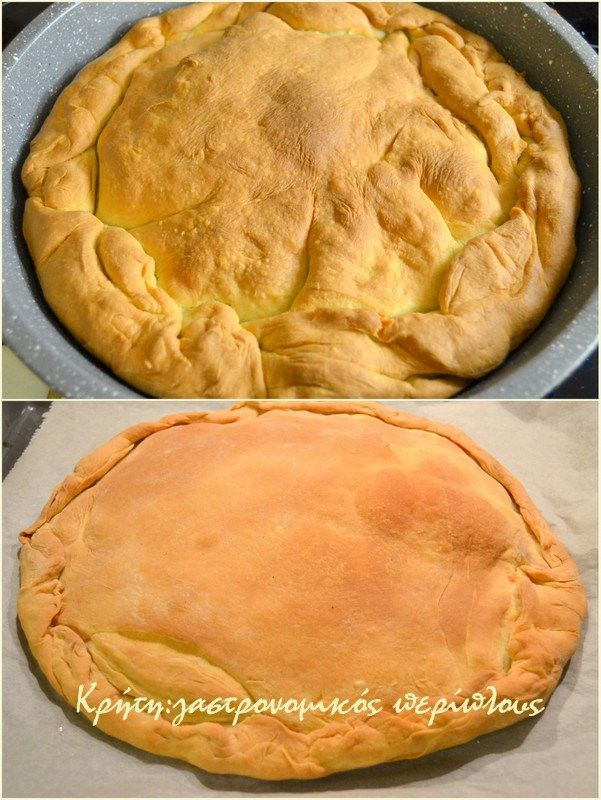 Εύκολο και για αρχάριους/ες! Η συνταγή της ζύμης είναι στο παλιό μου τετράδιο, άρα από τις πρώτες που χρησιμοποίησα για πίτες φούρνου. Είναι ένα είδος ανεβατής ζύμης που έχω κατά καιρούς χρησιμοποι…