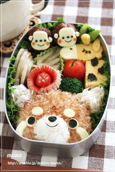 Red panda bento! キミと一緒に ~太郎・小太郎・お弁当~