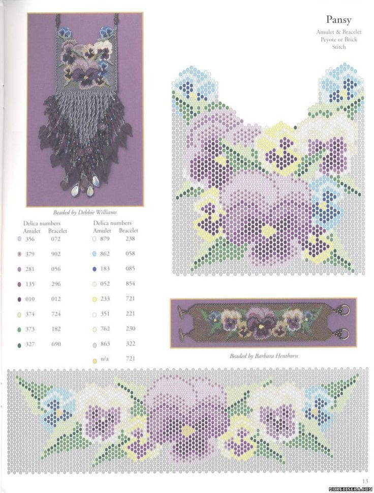 Цветы Схемы, Beads Ideas,